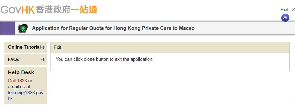 Online Tutorial for Application for Regular Quota for Hong