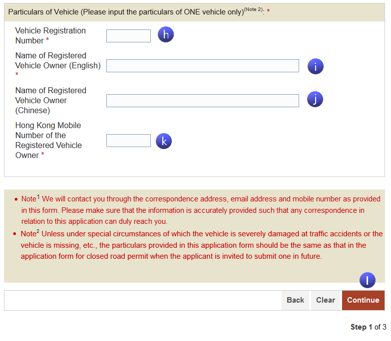 Online Tutorial for Expression of Interest for Regular Quota for